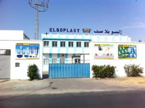 Usine Elsoplast