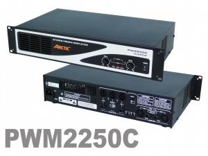 Amplificateur de puissance 2×250 Watts